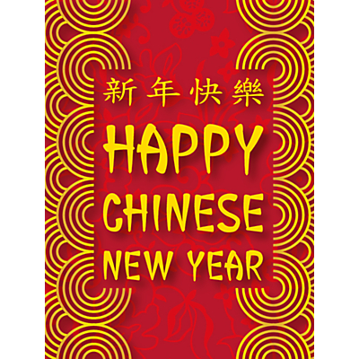 Image of Davora Chinese New Year Card
