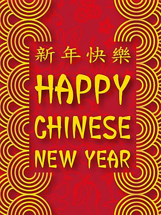 Davora Chinese New Year Card