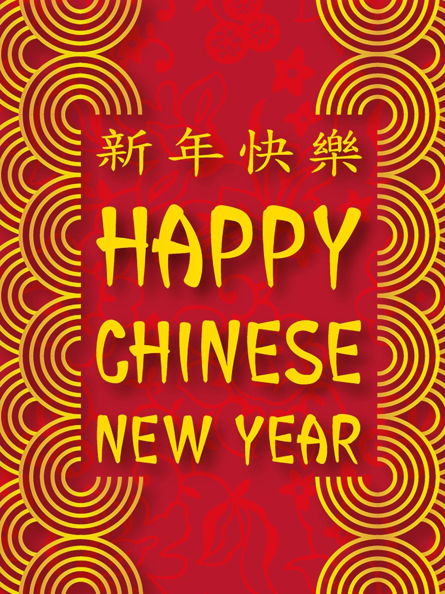 Davora Chinese New Year Card At John Lewis Partners