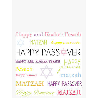 Davora greetings cards john lewis davora passover greeting card m4hsunfo