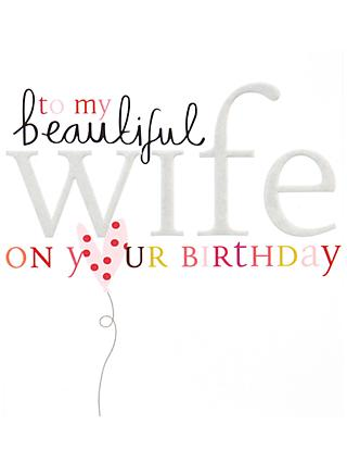 Caroline Gardner Beautiful Wife Birthday Card