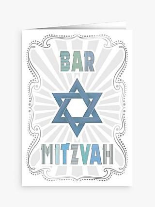 Quire Collections Bar Mitzvah Greeting Card