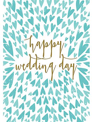 Art File Wedding Day Card