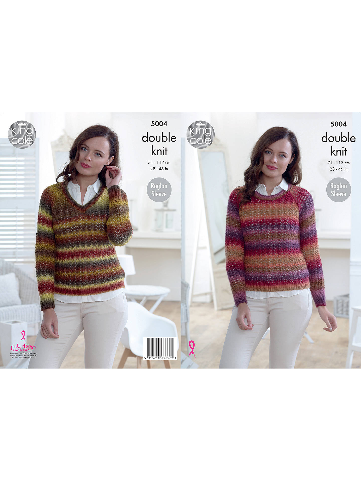 King Cole Riot DK Ladies Jumper and Cardigan Knitting Pattern, 5004 ...