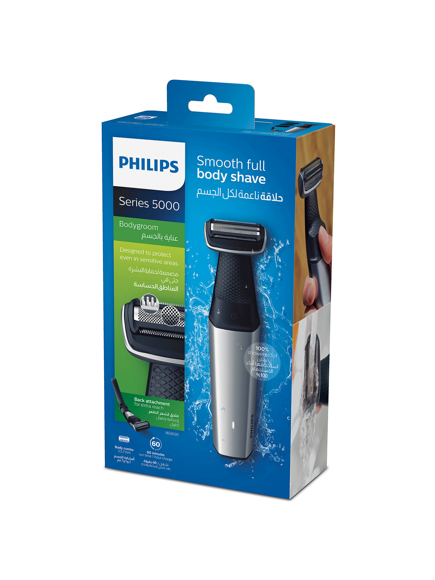 Buy Philips Series 5000 Showerproof Body Groomer with Back Attachment, Black Online at johnlewis.com