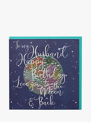Belly Button Designs Moon And Back Birthday Card