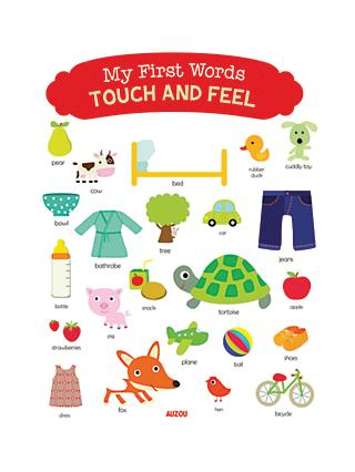 My First Words Touch And Feel Children's Book