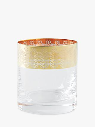 Anthropologie Emerson Tumbler, 280ml