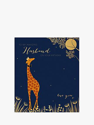 Art File Amazing Husband Giraffe Birthday Card