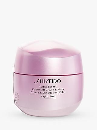 Shiseido White Lucent Overnight Cream & Mask, 75ml