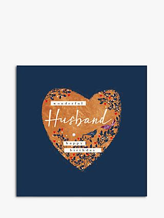 Woodmansterne Heart Wonderful Husband Birthday Card