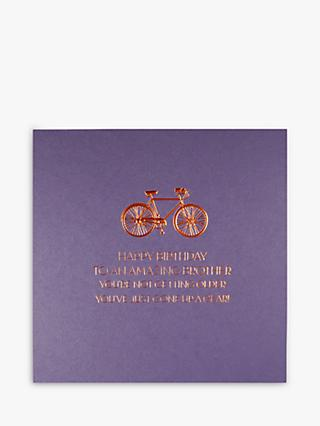 Five Dollar Shake Bicycle Brother Birthday Card