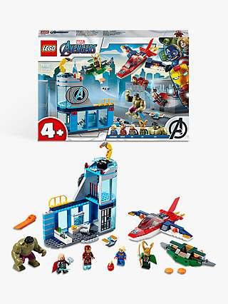 LEGO Marvel Avengers 76152 Wrath of Loki
