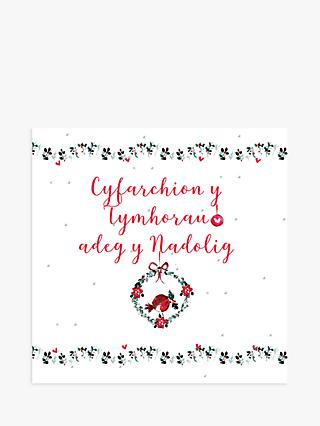 Laura Sherratt Designs Christmas Greetings Welsh Christmas Card