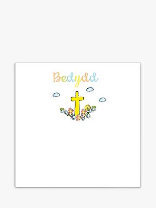 Laura Sherratt Designs Cross & Flowers Baptism Welsh Language Card