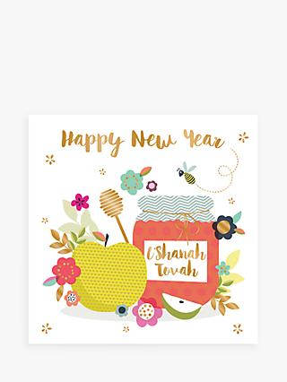 Davora Apple & Honey New Year Card