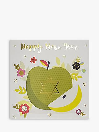 Davora Apple & Star L'Shanah Tovah Card