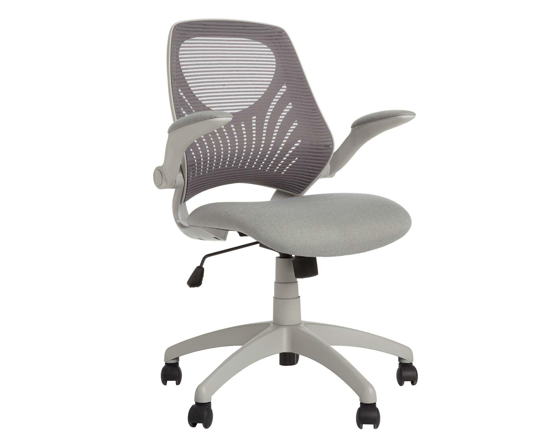 choosing an office chair. Ergonomic Office Chair Choosing An